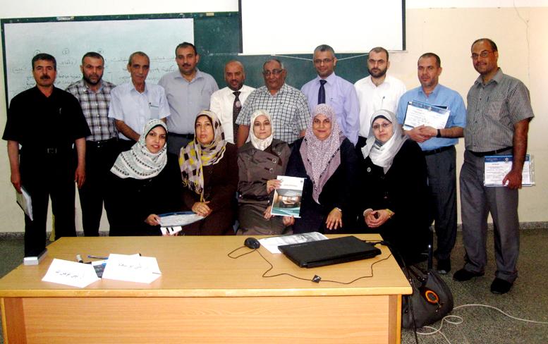 المعهد التربوي يختتم دورة إدارة الاجتماعات الفاعلة
