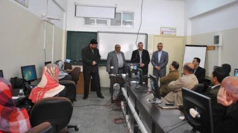 المعهد التربوي يفتتح دورة رخصة قيادة الحاسوب لموظفي وزارة الصحة