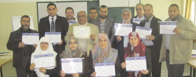 المعهد التربوي يختتم دورة إعداد مدربين في مهارات العلاقات العامة