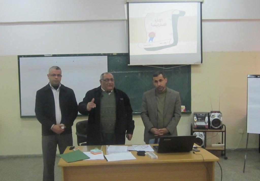 افتتاح دورة الإدارة الاستراتيجية في المعهد التربوي