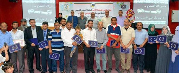 وزارة التعليم تخرّج أول دفعة من الدبلوم التدريبي في اللغة العبرية