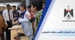 معرض خانيونس العلمي