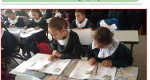 جريدة صوت التعليم العدد 36-1