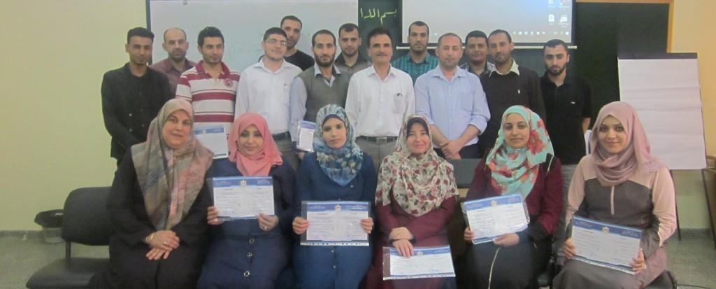 المعهد التربوي ينفذ دورة في أساسيات اللغة العربية لموظفي السكرتاريا بالوزارة