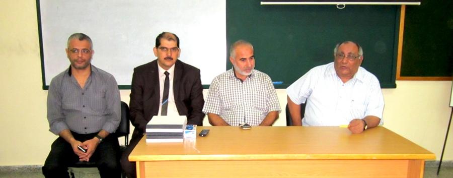 افتتاح دورة التخطيط الاستراتيجي في المعهد التربوي للتدريب و التأهيل