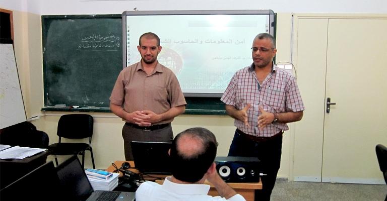 """المعهد التربوي للتدريب و التأهيل يفتتح دورة إعداد مدربين في""""أمن المعلومات التقنية"""""""